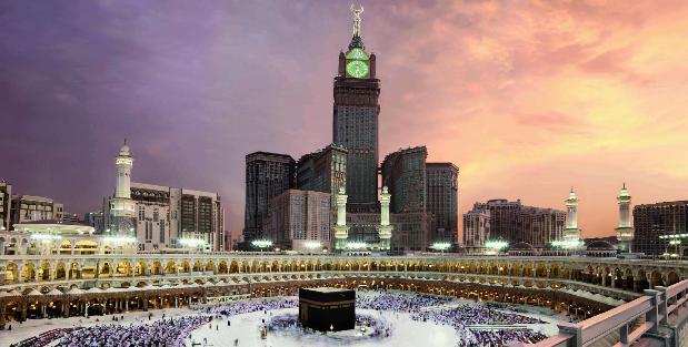 Pelunasan Haji Reguler Tahap I Mulai 19 Mei sampai 10 Juni