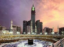 Nomor Porsi 1700044730 Dari Kab Sintang Diperkirakan Berangkat Haji Tahun 2022