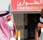 Tips Hindari Sakit Batuk dan Flu Saat Ibadah Haji