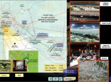 Kegiatan Ibadah Haji