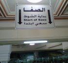 Amalan Jamaah Haji di Tanggal 8 Dzulhijah Yaumi Tarwiyah